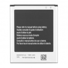 Samsung Galaxy S Duos 3 Replacement Battery
