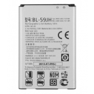 LG Optimus L7 II BL-59JH Replacement Battery