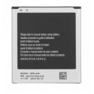Samsung Galaxy Mega Replacement Battery