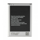 Samsung Galaxy Note 2 Replacement Battery