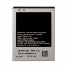 Samsung Galaxy S2 Replacement Battery