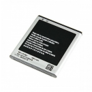 Samsung Galaxy S2 4G Replacement Battery