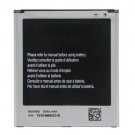 Samsung Galaxy S4 Active Replacement Battery