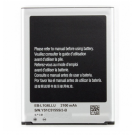 Samsung Galaxy S4 Mini Replacement Battery
