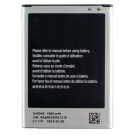 Samsung Galaxy S4 Mini International Replacement Battery