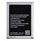 Samsung Galaxy Young 2 Replacement Battery
