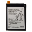Sony Xperia Z5 Replacement Battery