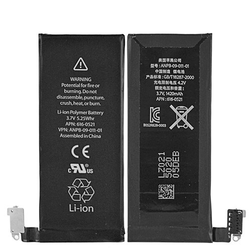 battery for iphone 5 li ion polymer battery for apple iphone 5 ausbatteries 13553