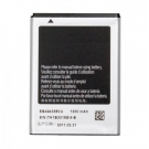 Samsung Galaxy Ace Replacement Battery