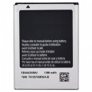 Samsung Galaxy Ace Plus GT-S7500 Replacement Battery
