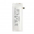 Sony Xperia E4G Dual LIS1574ERPC Replacement Battery