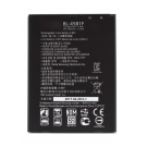 LG K10 V10 BL-45B1F Replacement Battery