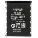 Nokia N80 Replacement Battery BL-5B