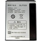 Oppo Mirror 3 BLP589 Replacement Battery