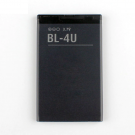 Nokia N71 Replacement Battery BP-4L