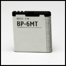 Nokia E51 Replacement Battery BP-6MT