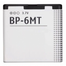Nokia N81 Replacement Battery BP-6MT