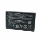 Nokia Lumia 532 Replacement Battery BV-5J
