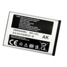 Samsung GT-E2210L Replacement Battery