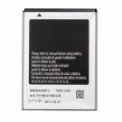 Samsung Galaxy Fit Replacement Battery