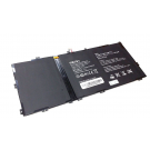 Huawei MediaPad 10 FHD HB3S1 Replacement Battery
