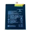 Nokia X71 Replacement Battery HE376