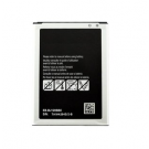 Samsung Galaxy J1 (2016) SM-J120 Replacement Battery