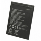 Lenovo K3 Replacement Battery