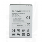 LG G3 BL-53YH Replacement Battery