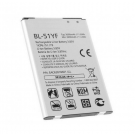LG G4 BL-51YF Replacement Battery