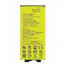 LG G5 BL-42D1F Replacement Battery