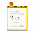 Sony Xperia T2 Ultra Dual LIS1554ERPC Replacement Battery