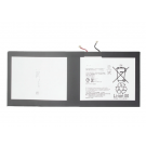 Sony Xperia Z4 Tablet Wifi LIS2210ERPC Replacement Battery