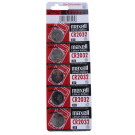 5 x Maxell CR2032 Lithium Batteries