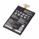 LG Google Nexus 4 BL-T5 Replacement Battery