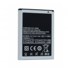 Samsung Galaxy Note 1 Replacement Battery