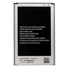 Samsung Galaxy Note 3 Neo SM-N7502 SM-N7505 Replacement Battery