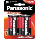 Panasonic Heavy Duty D / LR20 Carbon Zinc Battery 2 Pack