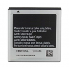 Samsung Galaxy S II Epic 4G Replacement Battery
