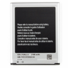 Samsung Galaxy S3 I9300 I9305 Replacement Battery