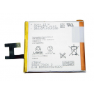 Sony Xperia Z Replacement Battery