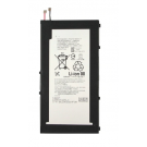 Sony Xperia Z3 Compact Tablet Replacement Battery